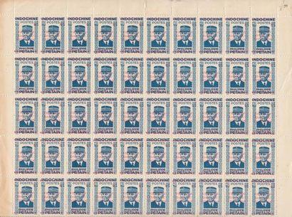 Un ensemble de quatre planches de timbres...