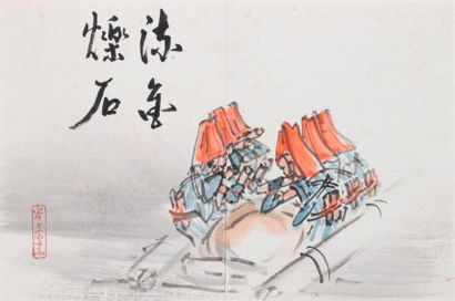 Takemura Shuho (1882-1955). Encre et couleurs...