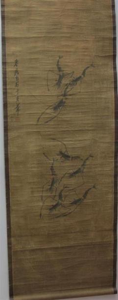 CHINE Peinture à l'encre sur papier figurant...