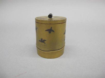 JAPON - XVIIIe siècle Natsume en laque or...