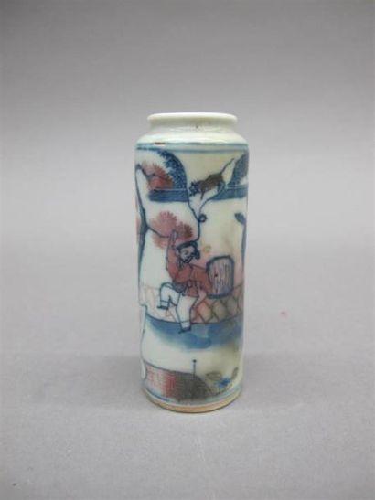 CHINE - XIXe siècle Flacon tabatière en porcelaine...
