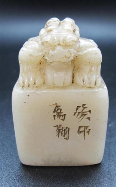CHINE - XXe siècle Sceau cachet de forme...