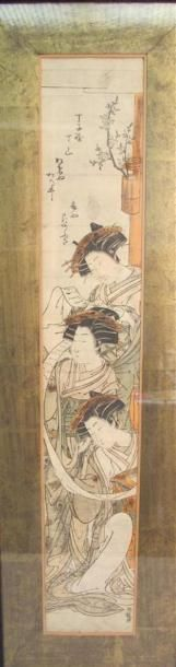 ISODA Koryusai, dit Koryosai (1735-1790)...