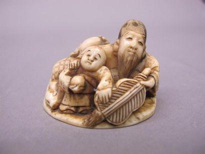 Epoque MEIJI (1868 - 1912) Netsuke en ivoire...