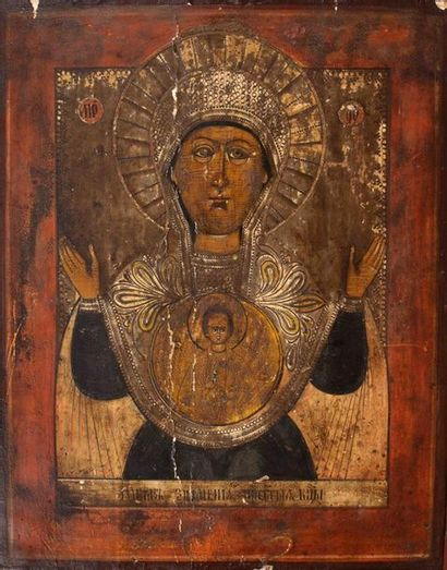 La Vierge Orante ou Vierge du Signe. Icône...