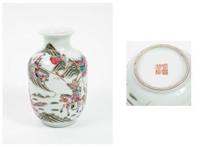 CHINE, fin du XIXème siècle