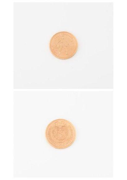 RUSSIE  Pièce de 10 roubles or ou chernovetz,...