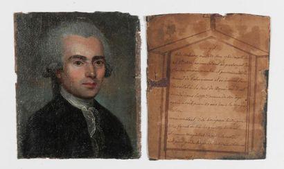 Ecole de la seconde moitié du XVIIIème siècle