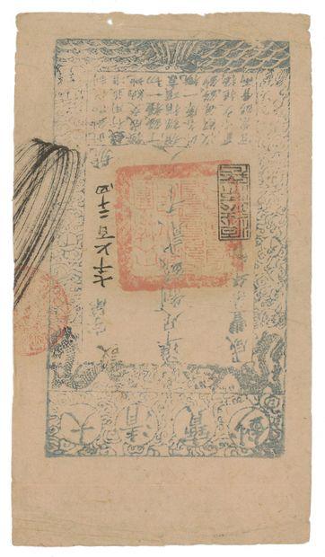CHINE, Dynastie Qing, période Xianfeng (1850-1861)