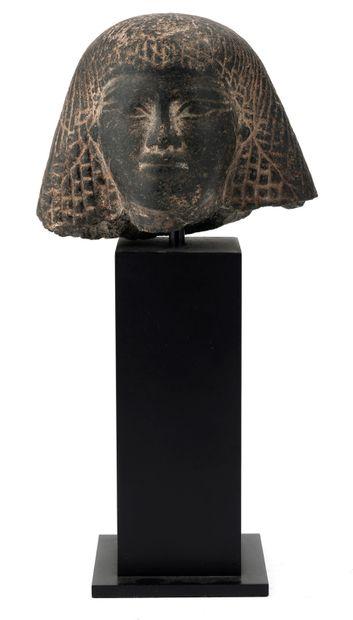 ÉGYPTE, Nouvel Empire (1552- 1070 avant J.-C.)