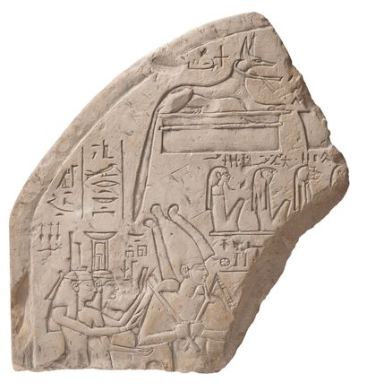 ÉGYPTE, Nouvel Empire, XVIIIème ou XIXème dynastie