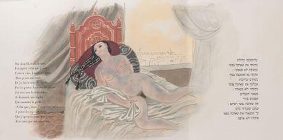 CHAPELAIN-MIDY. Le cantique des cantiques. S.L. (Moulin de Vauboyen), Pierre de Tartas,...