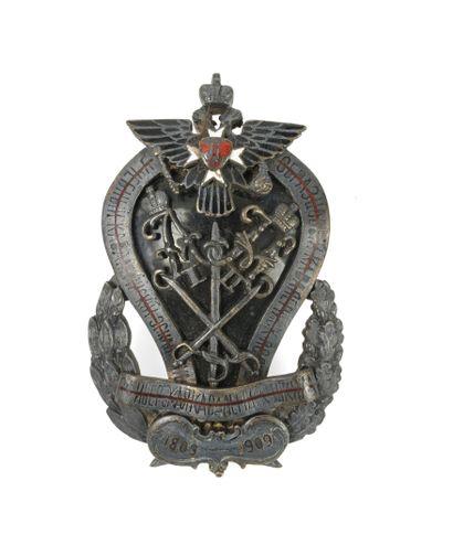 EMPIRE RUSSE