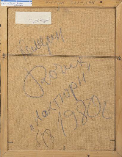 Rurik KALEDIN (1944) L'orchestre, 1980.  Huile sur isorel.  Signé du monogramme en...