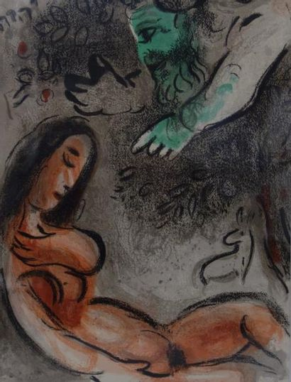 D'après Marc CHAGALL (1887-1985)