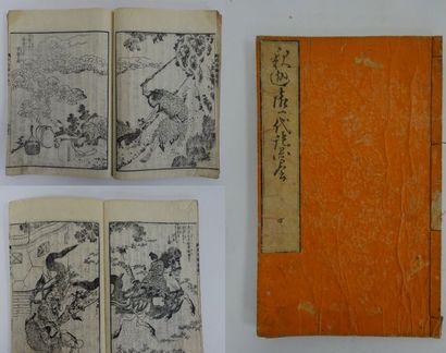 JAPON  Lot de neuf albums d'estampes illustrant des légendes japonaises.  Mouillures,...