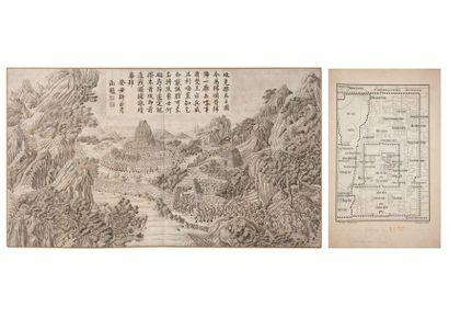 CHINE, XIXÈME SIÈCLE  Assaut d'une citadelle par l'infanterie.  Gravure en noir en...