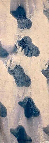 Claude VIALLAT (1936)