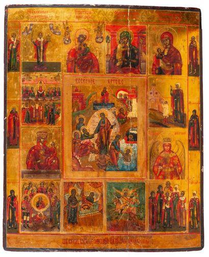 RUSSIE, première moitié du XIXème siècle