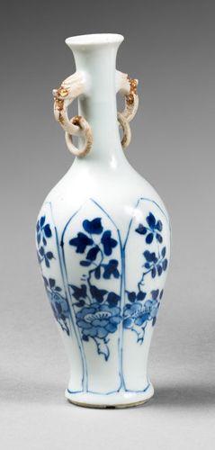 CHINE - EPOQUE KANGXI (1662 - 1722)