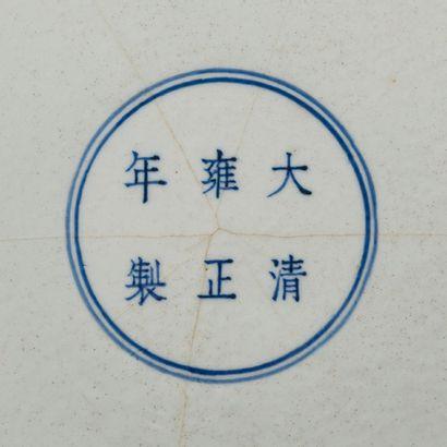 CHINE - Epoque YONGZHENG (1723 - 1735) PAS DE LIVE SUR CE LOT - NO LIVE BIDDING ON...