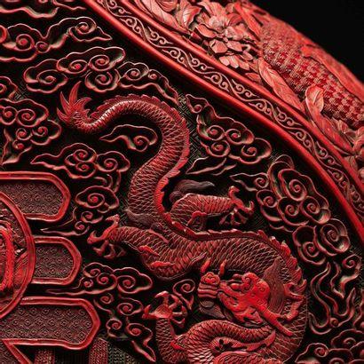 CHINE - Epoque QIANLONG (1736 - 1795) PAS DE LIVE SUR CE LOT - NO LIVE BIDDING ON...