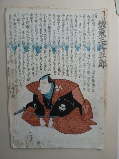 Ensemble de 24 estampes japonaises, dont...