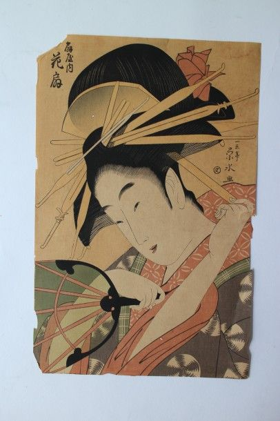 Lot de deux estampes, Ichirakusai Eisui, dit Eisui (ca 1790-1823),