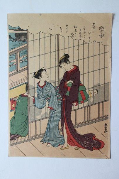Suzuki Harushige (1747-1818), chuban tate-e,...