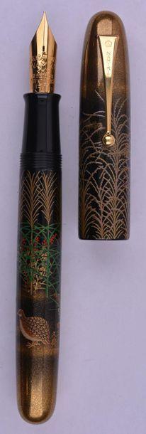 NAMIKI Obano/Steppe, stylo plume de la collection...