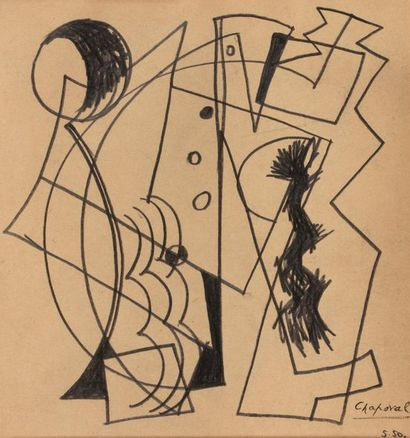 Youla CHAPOVAL (Kiev 1919 - Paris 1951) Composition...