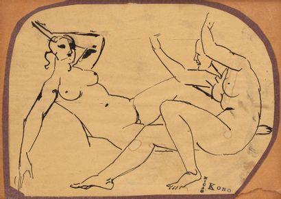 Miçao KONO (Tokyo 1876 - Paris 1954) Les...