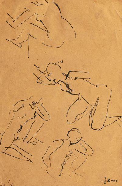 Miçao KONO (Tokyo 1876 - Paris 1954) Étude...
