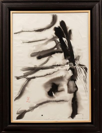 Tang HAYWEN (1929-1991)
