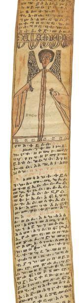 Rouleau de Oualda Roufâêl XIXe - XXe siècles...