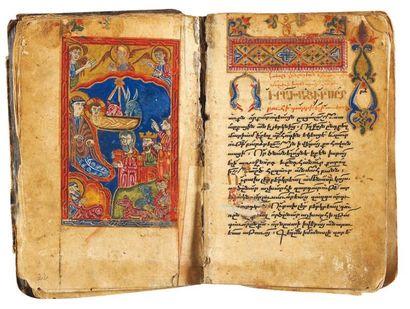 Hymnaire 1336 Hymnaire arménien enluminé,...