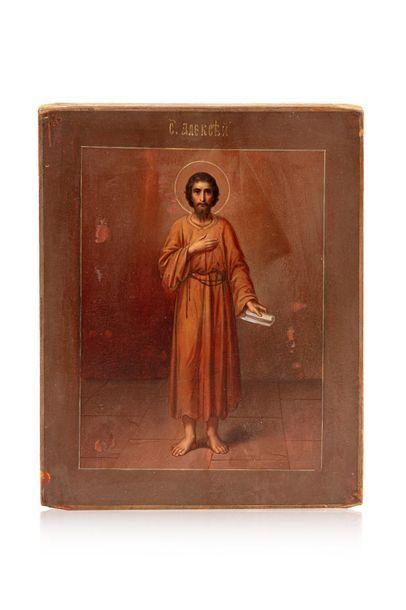 Icône de Saint Alexis, l'Homme de Dieu. Tempera...