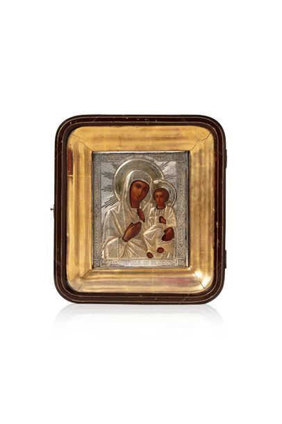 Icône de voyage la Mère de Dieu Iverskaya....