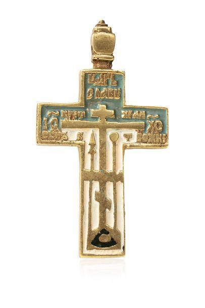 Croix pectorale pendentif en bronze doré...