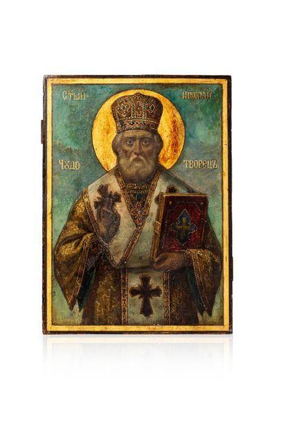 Icône de Saint Nicolas le Thaumaturge. Tempera...