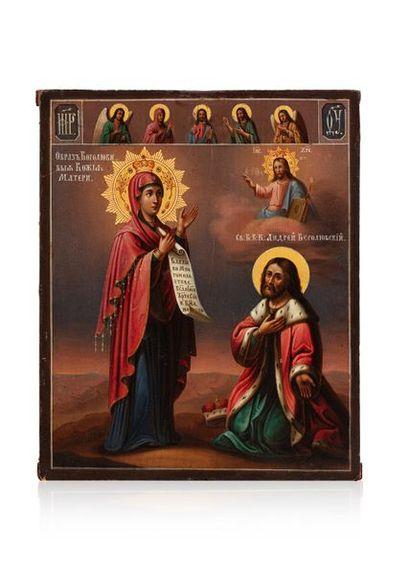Icône de la Mère de Dieu Bogoliubskaya. Peinture...