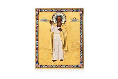 Icône du Saint apôtre André le premier nommé....