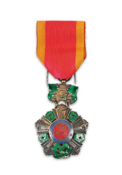 République du Vietnam Ordre national du Mérite....