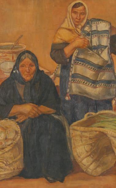 Odette PAUVERT (Paris 1903-1966)