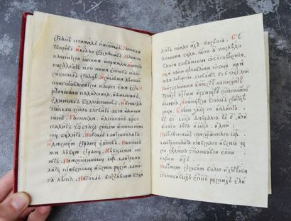 § Manuscrit russe. Manuscrit de [24] ff....