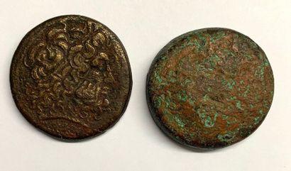 Grèce – Royaume d'Égypte  Lot de deux Bronzes...