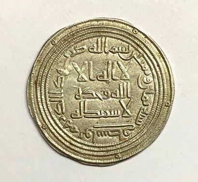 Syrie – Califat abbaside  Un dirham Kalife...