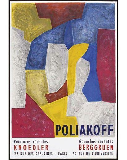 POLIAKOFF Serge