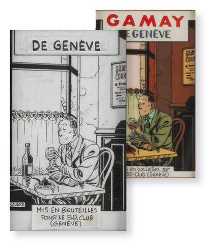 SAVARD Dick Hérisson - Gamay de Genève Encre de Chine pour une étiquette de vin mis...