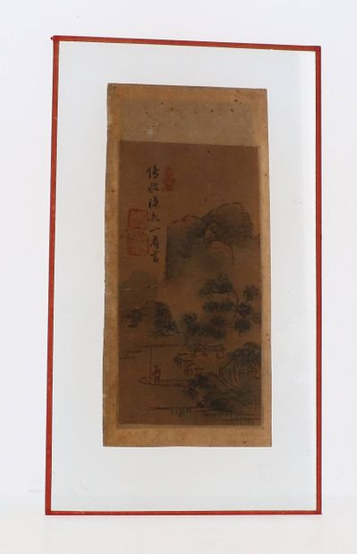 CHINE, XXe siècle